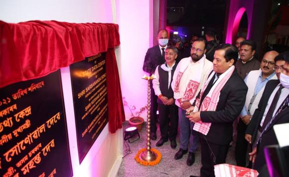 Inauguration of Assam State Data Centre on 13th February, 2021